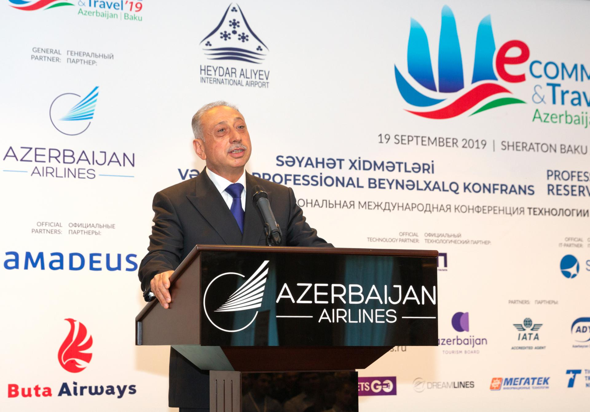 https://www.azal.az/media/2019/09/19/ecommerce_forum__(1).jpg